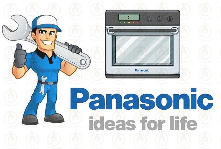 مرکز خدمات مشتریان Panasonic