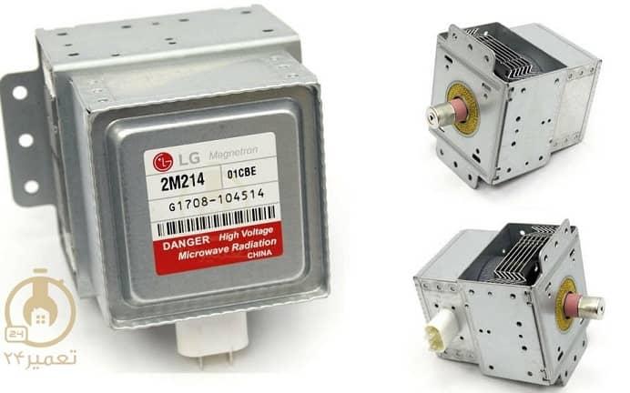 قیمت مگنترون ال جی 2m214