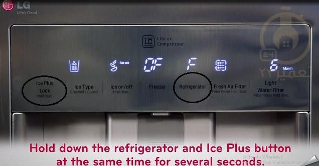 ارور off یخچال ساید بای ساید ال جی